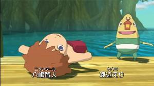 Ni-No-Kuni - Trailer (Studio Ghibli, Rollenspiel)