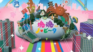 Katamari Damacy für Playstation Vita (TGS 2011)