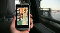 HTC Rhyme - First Look - Herstellervideo