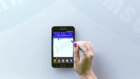 Samsung Galaxy Note - Vorstellung