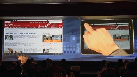 Vorstellung von Opera Mobile 11.5