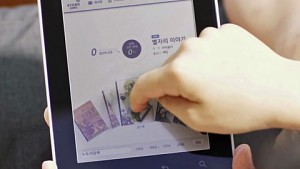 Kyobo E-Reader - Herstellervideo