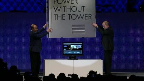 HP zeigt Z1 - Trailer