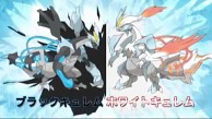 Pokémon Schwarz und Weiß 2 - Trailer (Debut)