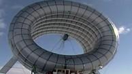 Fliegende Windkraftanlage - Prototyp - Altaeros Energies