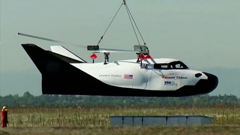 SNC test Raumfähre Dream Chaser