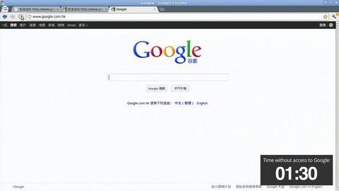 Google-Sperrung in China bei bestimmten Wörtern