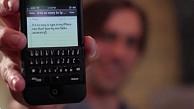 Hardwaretastatur Spike für das iPhone