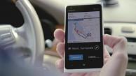 Nokia Drive - Kommunikation (Herstellervideo)
