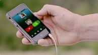 Freedom Sleeve als MiFi-Modem für iPod touch