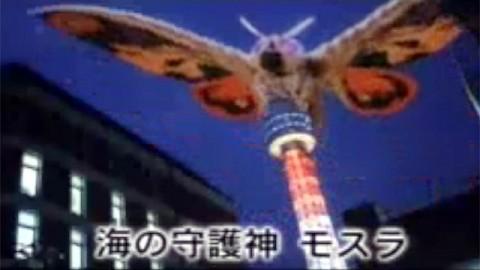 Godzilla, Mothra and King Ghidorah - Filmtrailer