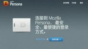 Mozilla startet Betaphase von Personas