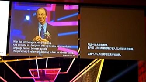 Rick Rashid stellt Microsofts Übersetzungssystem vor