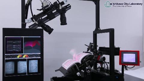 Hochgeschwindigkeitsbuchscanner - Trailer
