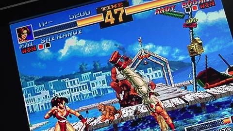 Neo Geo X Gold - Trailer (Launch)