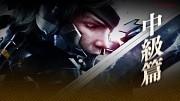 Metal Gear Rising - Trailer (Raidens Moves)