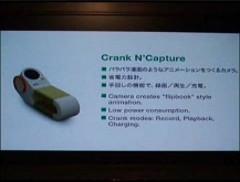 Sony Odo Crank n Capture