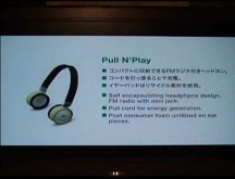 Sony Odo Pull n Play