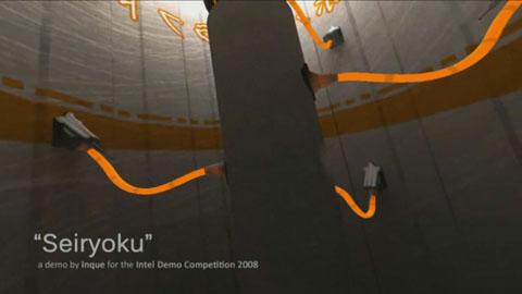 Seiryoku - Demo von Inque zur Intel Demo Competion 2008